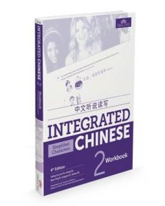 Integrated Chinese 2 Workbook Simplified
