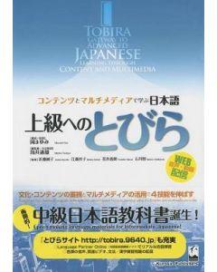 Tobira Gateway to Advanced Japanese