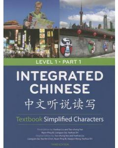 Integrated Chinese Level 1 Part 1 Text Extended