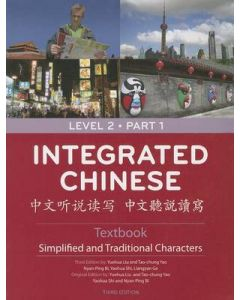 Integrated Chinese Level 2 Part 1 Text Book