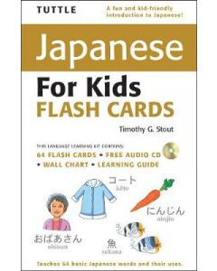 Tuttle Japanese for Kids Flash Cards Volume 1