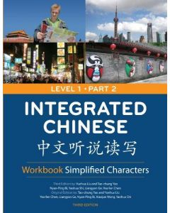 INTEGRATED CHINESE LEVEL 1 PART 2 WORKBOOK SIMPLIFIED