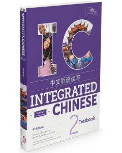 Level 2 Textbook Int Chinese