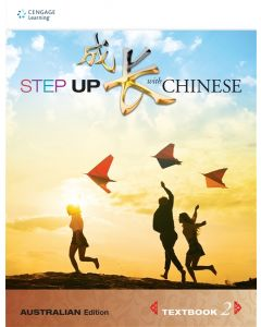 STEP UP WITH CHINESE TEXTBOOK 2
